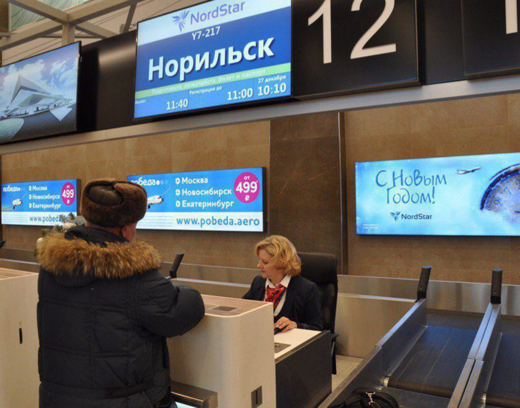Пассажиропоток аэропорта Красноярска вырос на 26% за год