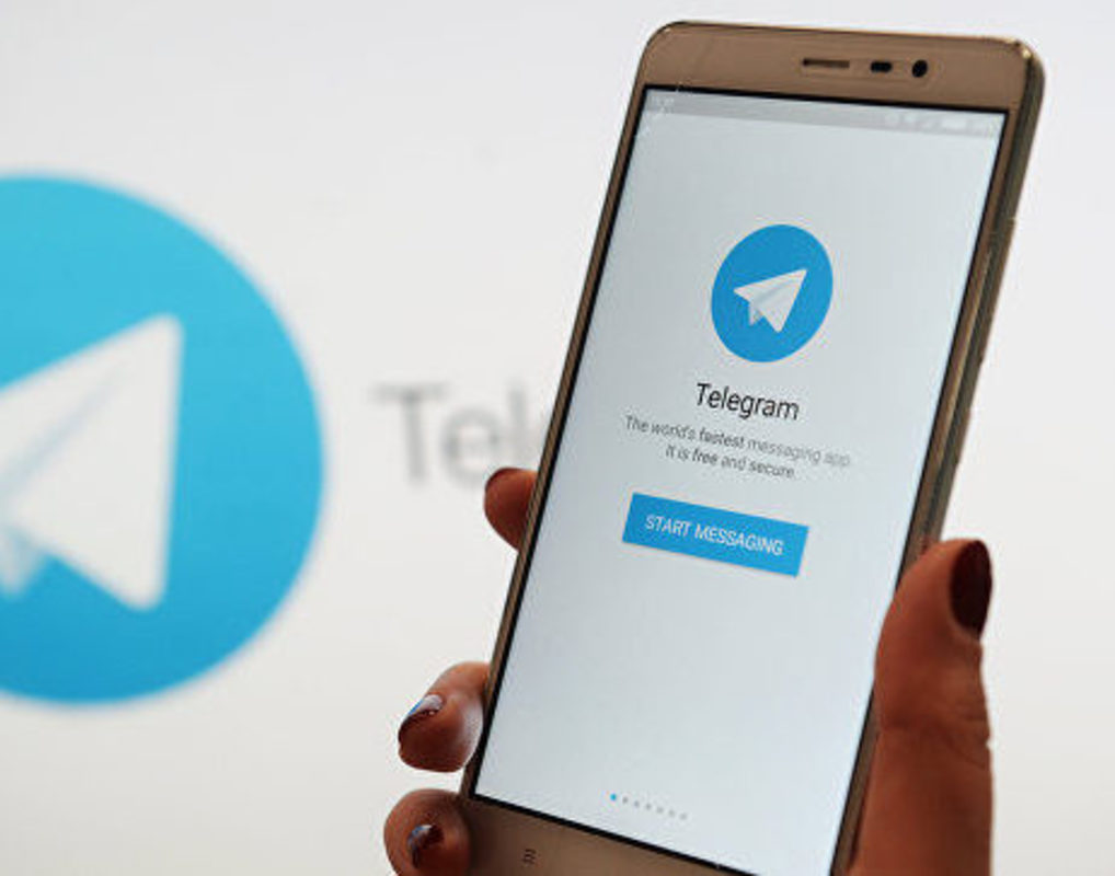 Норильчанина осудили за продажу наркотиков через Telegram