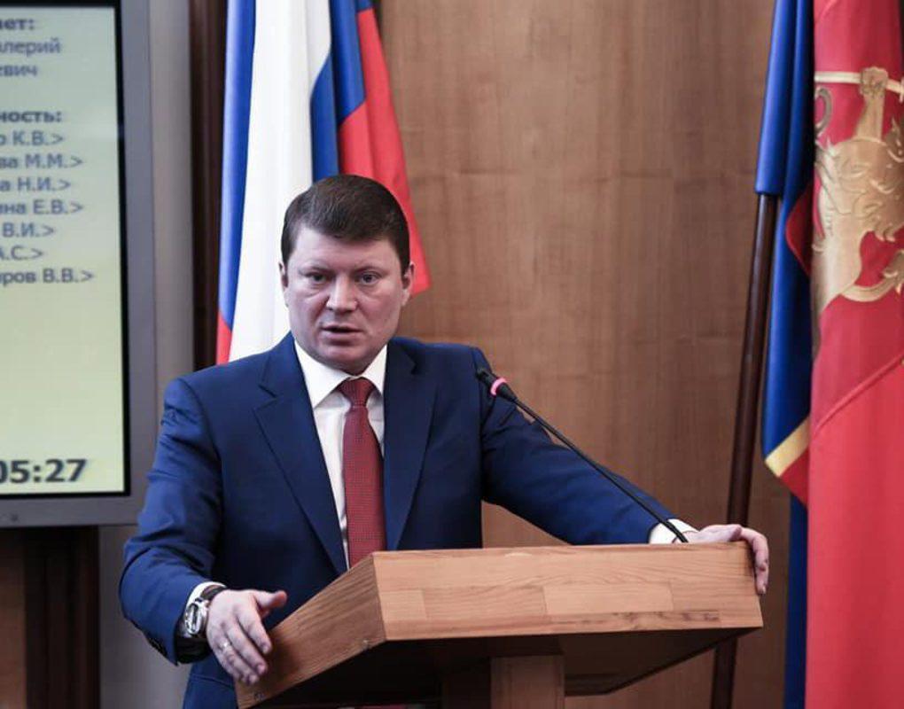 Отчет про будущее Красноярска