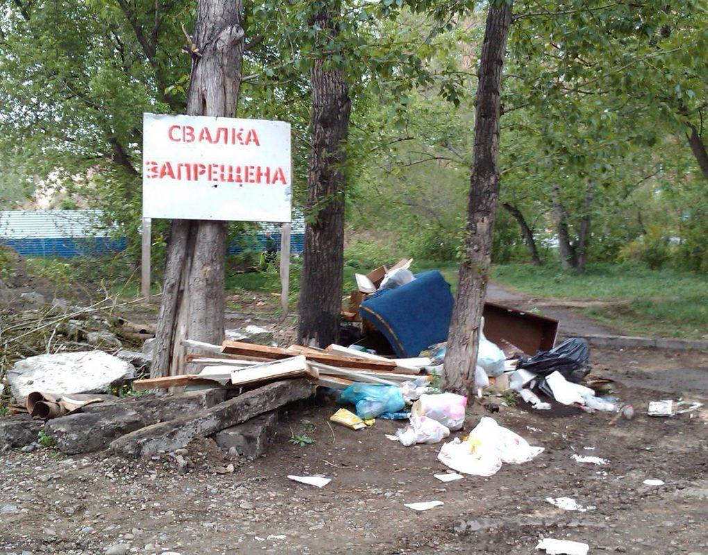 Красноярцы вывезли с кладбищ 75 КамАЗов с мусором