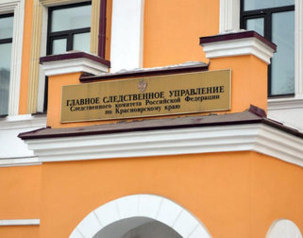 В Красноярском крае главы поселков подозреваются в злоупотреблении полномочиями