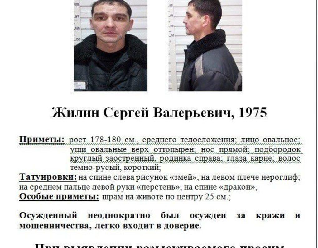 Задержаны двое сбежавших из колонии в Красноярском крае