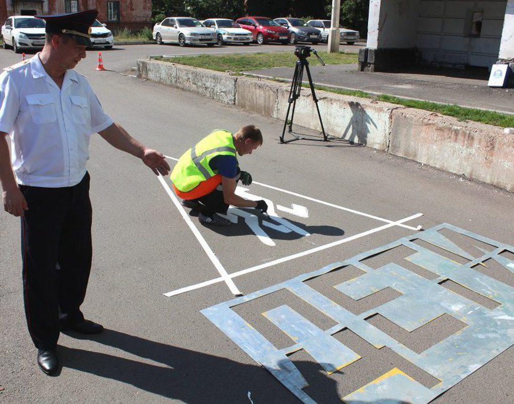 Во дворах Красноярска нарисовали трафаретную разметку