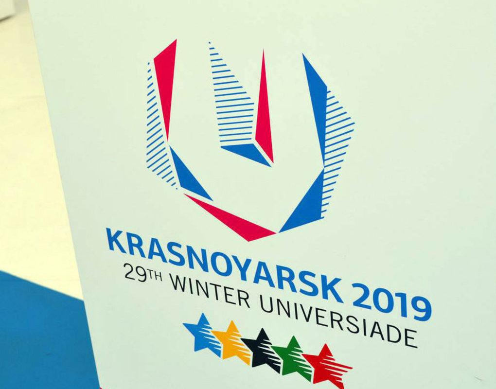 Российских участников Универсиады-2019 предложили отбирать по-научному