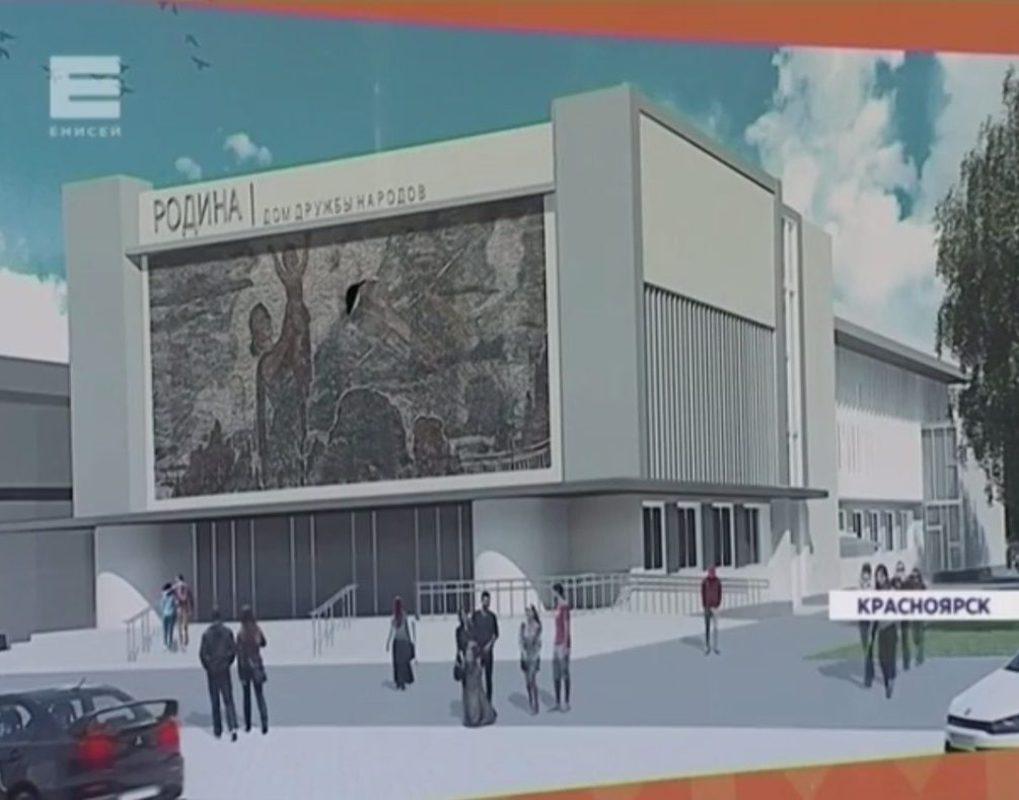 До конца октября в Красноярске благоустроят сквер «Родина»