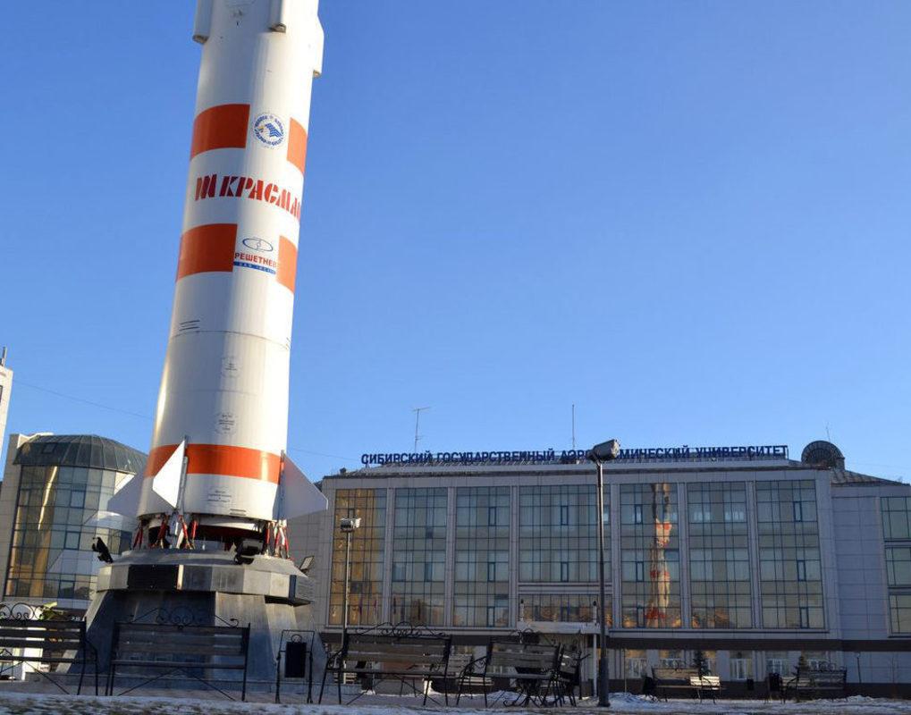 Последний день для регистрации на самое масштабное мероприятие осени: Дни Роскосмоса в Красноярске