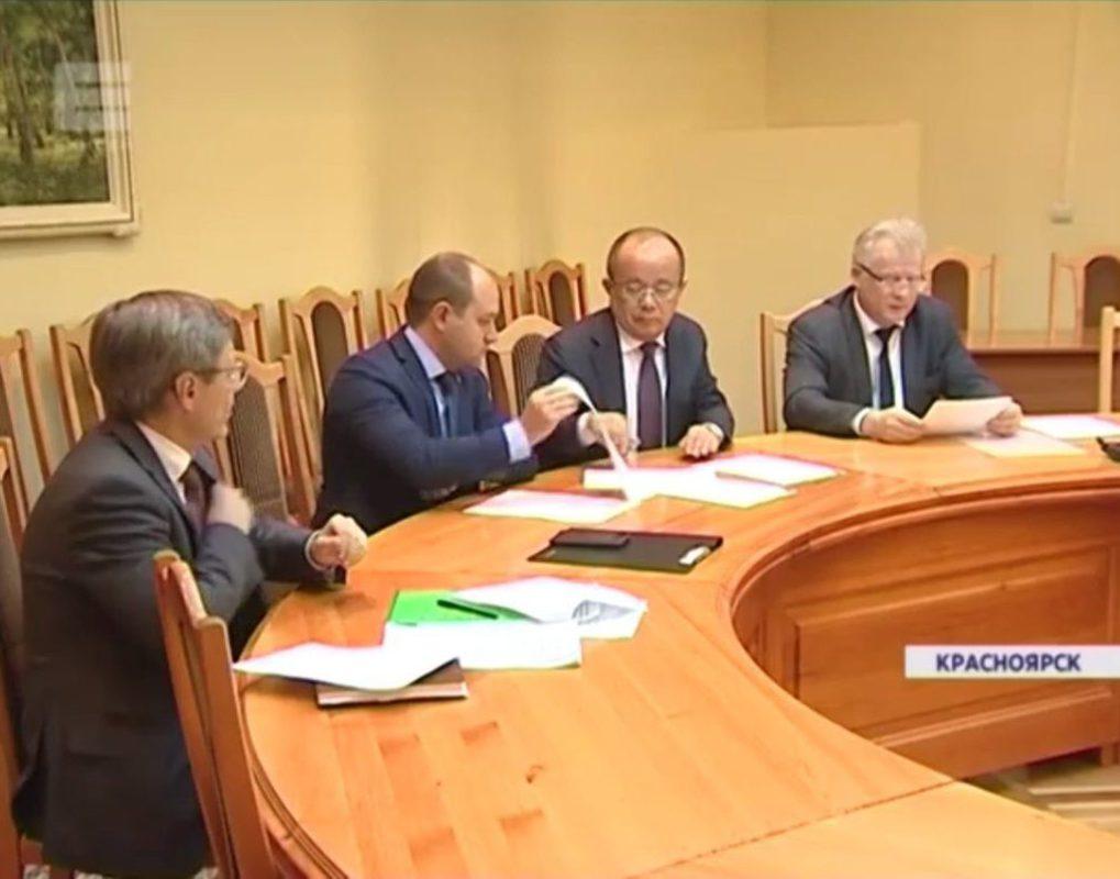 Федеральные чиновники приехали в Красноярск для борьбы с бизнес-картелями