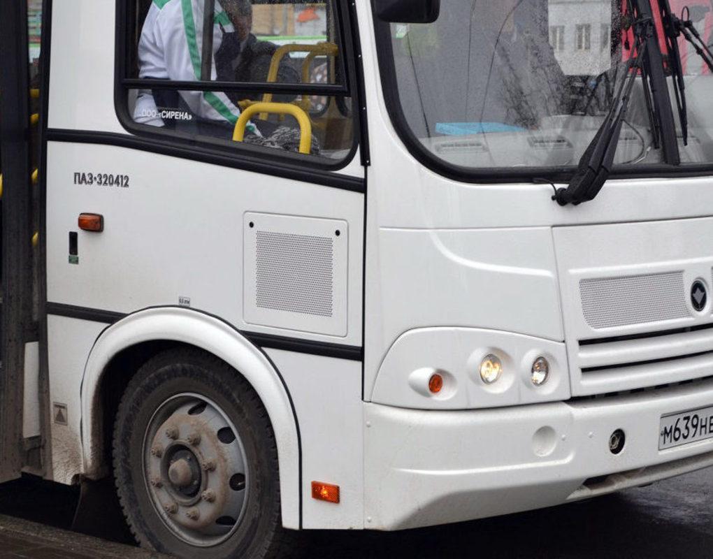 Систему безналичного расчета в автобусах Красноярска отложили до начала 2019 года
