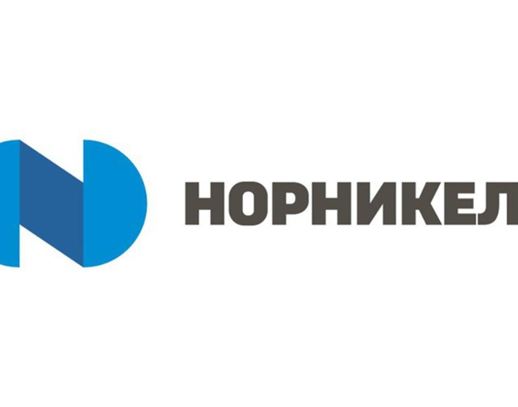 «Норникель» проведет VII Экологический форум в Мурманске