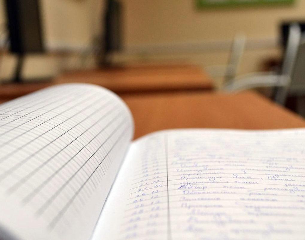 Сотрудники Богучанской ГЭС и школьники города Кодинска написали «Энергетический диктант»