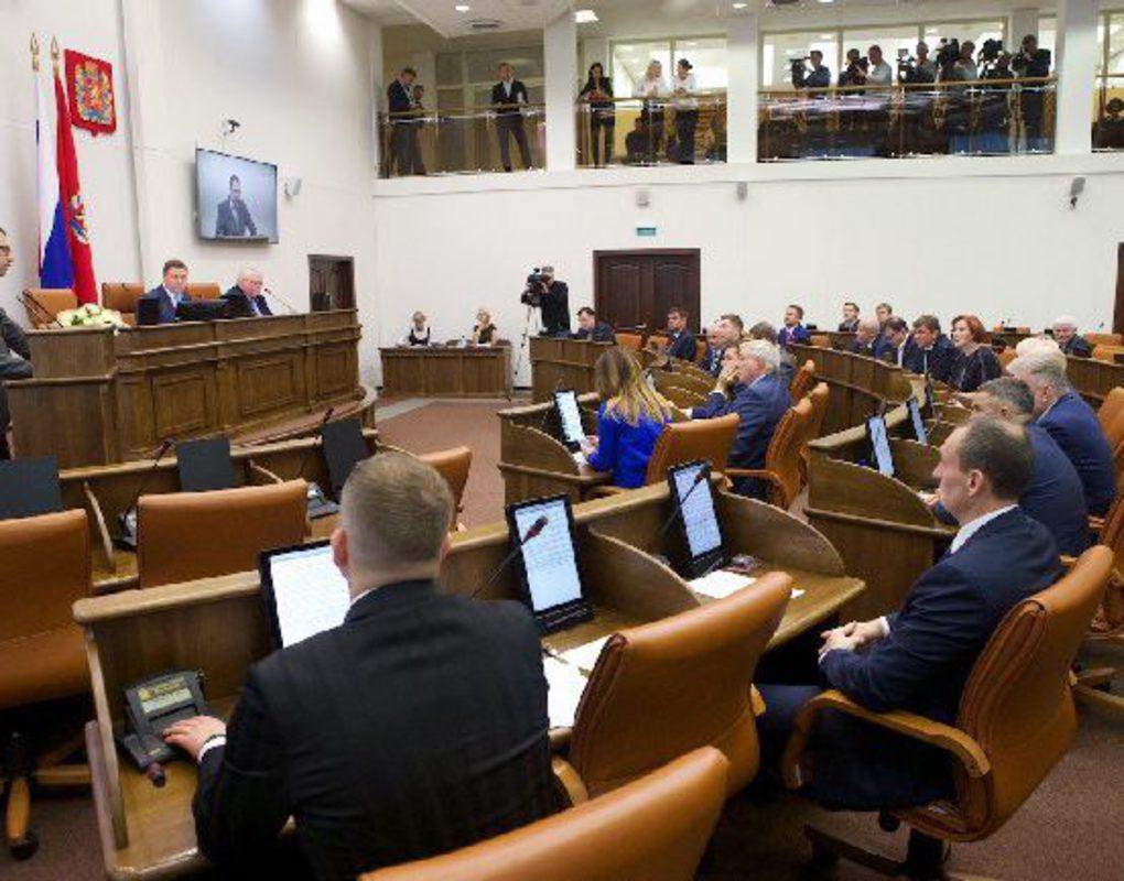 Красноярский край получит из федерального бюджета почти 5 млрд рублей
