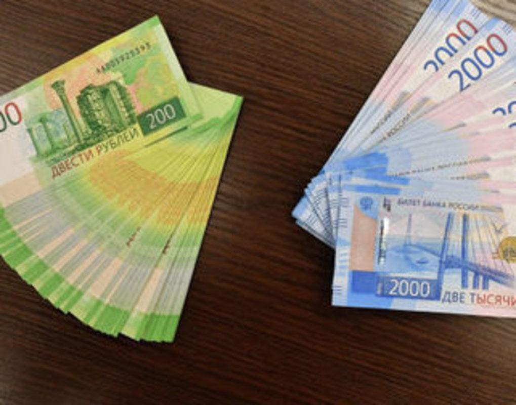 Красноярску откорректировали бюджет на 2018 год