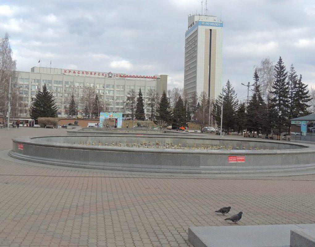 В Красноярске выбрали подрядчика для ремонта Театральной площади