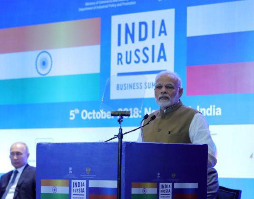 Санкт-Петербург готовится к Первому Российско-Индийскому стратегическому диалогу