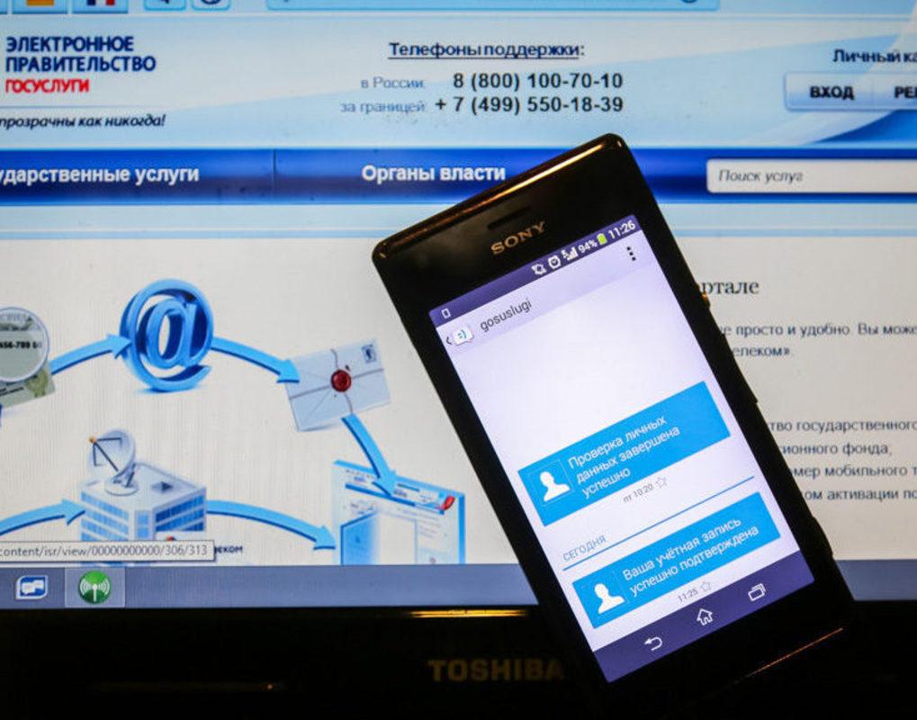 Муниципальные услуги в Красноярском крае переводят в электронный вид