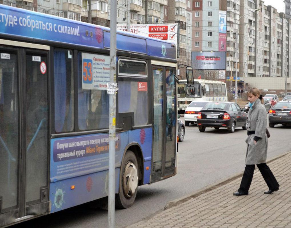 Повышение проезда в красноярских маршрутках откладывается