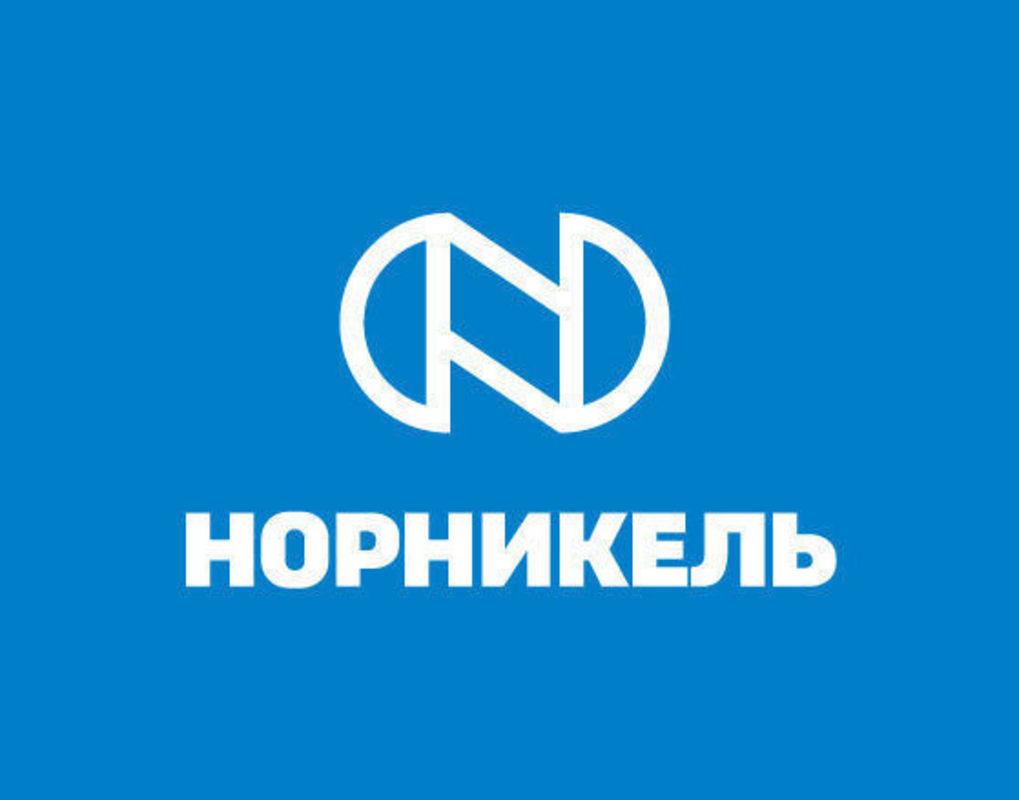 «Норникель» стал партнером Арктического форума в Санкт-Петербурге