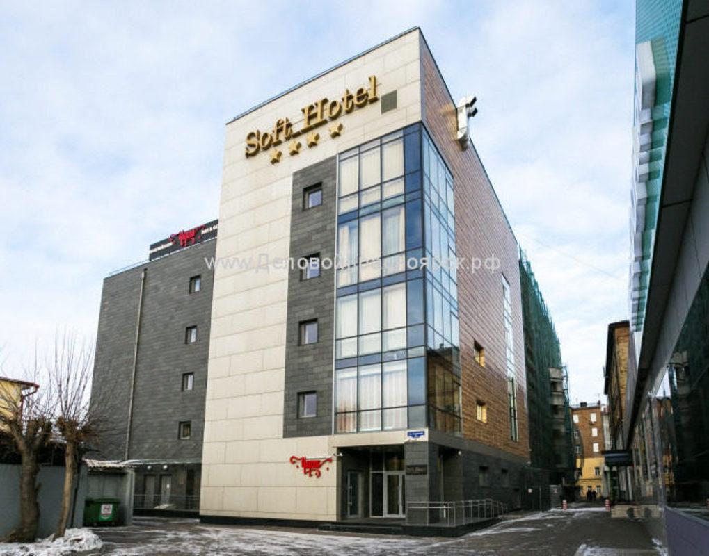 В центре Красноярска продают четырехзвездочный отель
