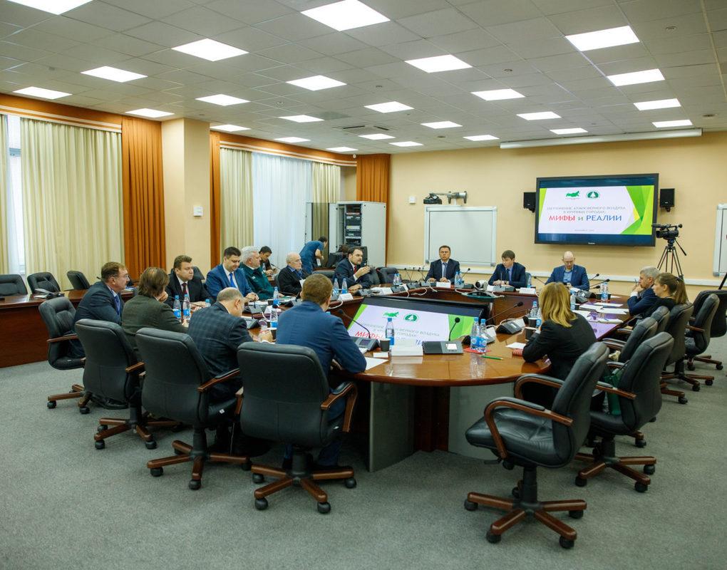 В Красноярске подвели экологические итоги 2018 года