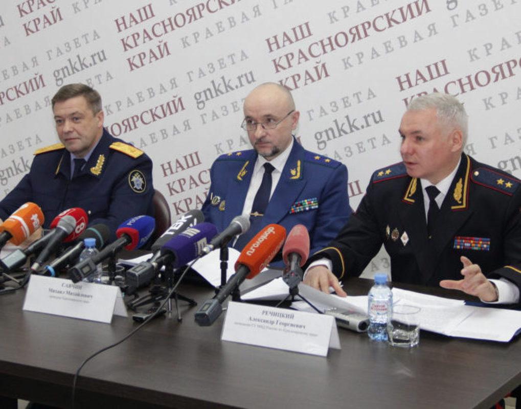 Средний размер взятки в Красноярском крае составил 209 тысяч рублей
