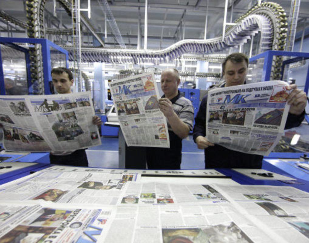 В Красноярске закрылась газета «Московский комсомолец»