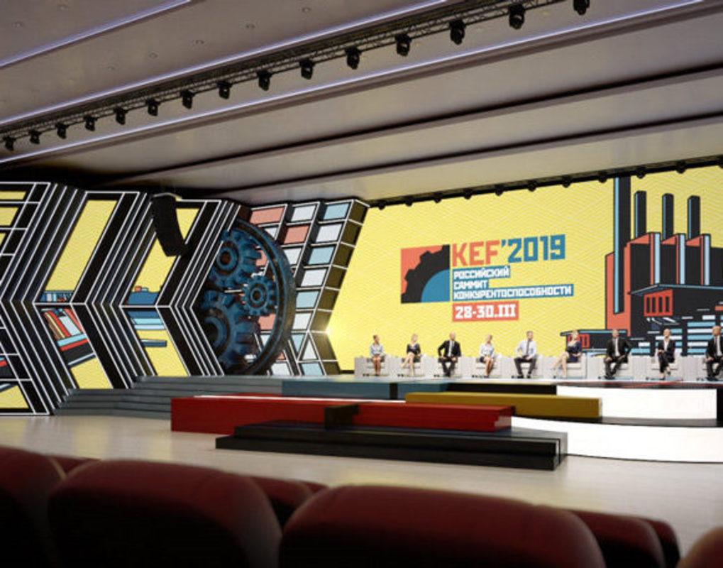 Для участников и гостей КЭФ'2019 сформирована культурная программа
