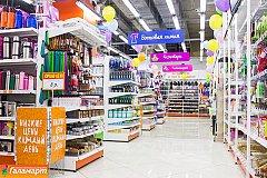 Праздничное открытие «Галамарта» в Красноярске продлится целых три дня