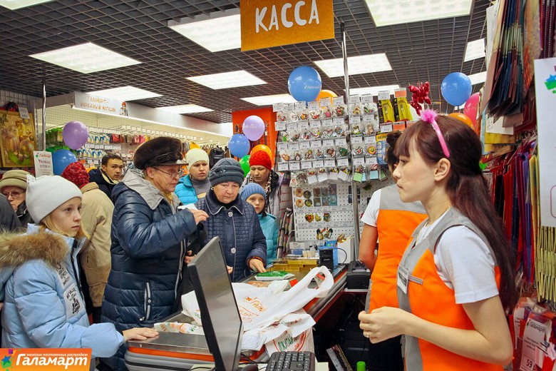 Праздничное открытие «Галамарта» в Красноярске продлится целых три дня фото 5
