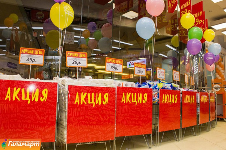 Праздничное открытие «Галамарта» в Красноярске продлится целых три дня фото 2