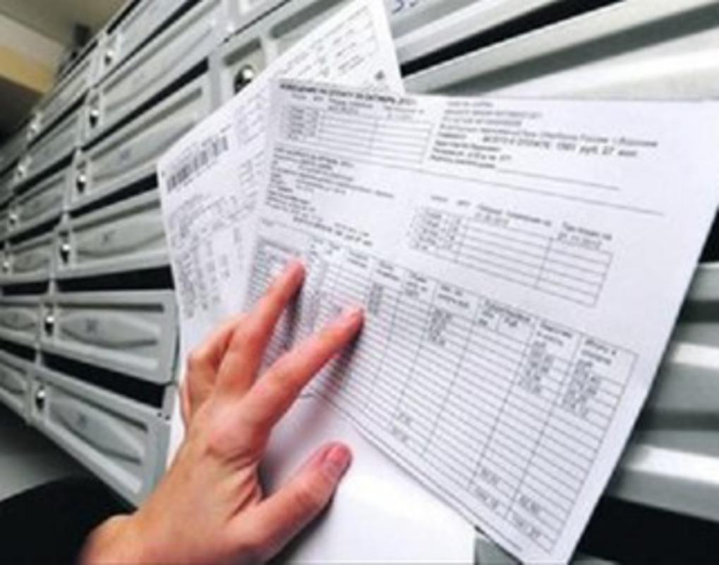 В Красноярске могут ввести оплату теплоснабжения по фактическому потреблению