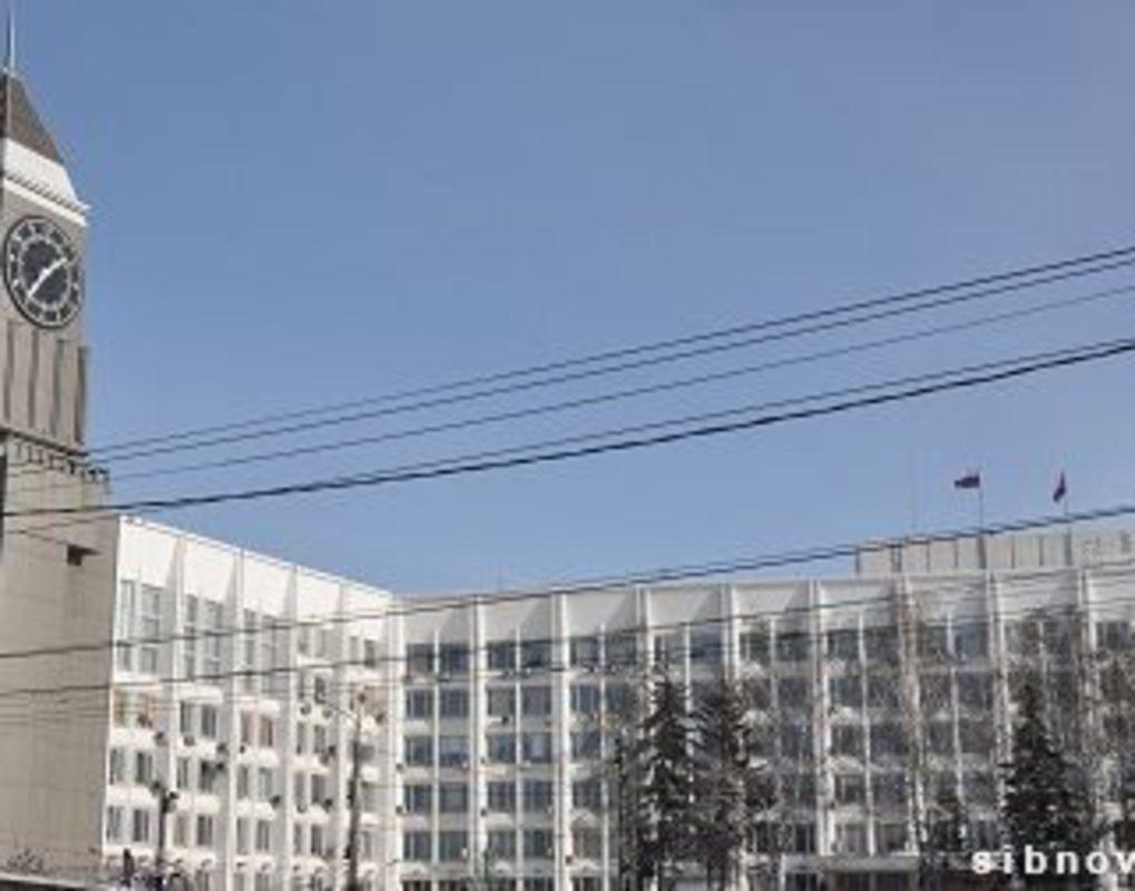 Мэрия Красноярска планирует продать нежилое на 13 млн рублей