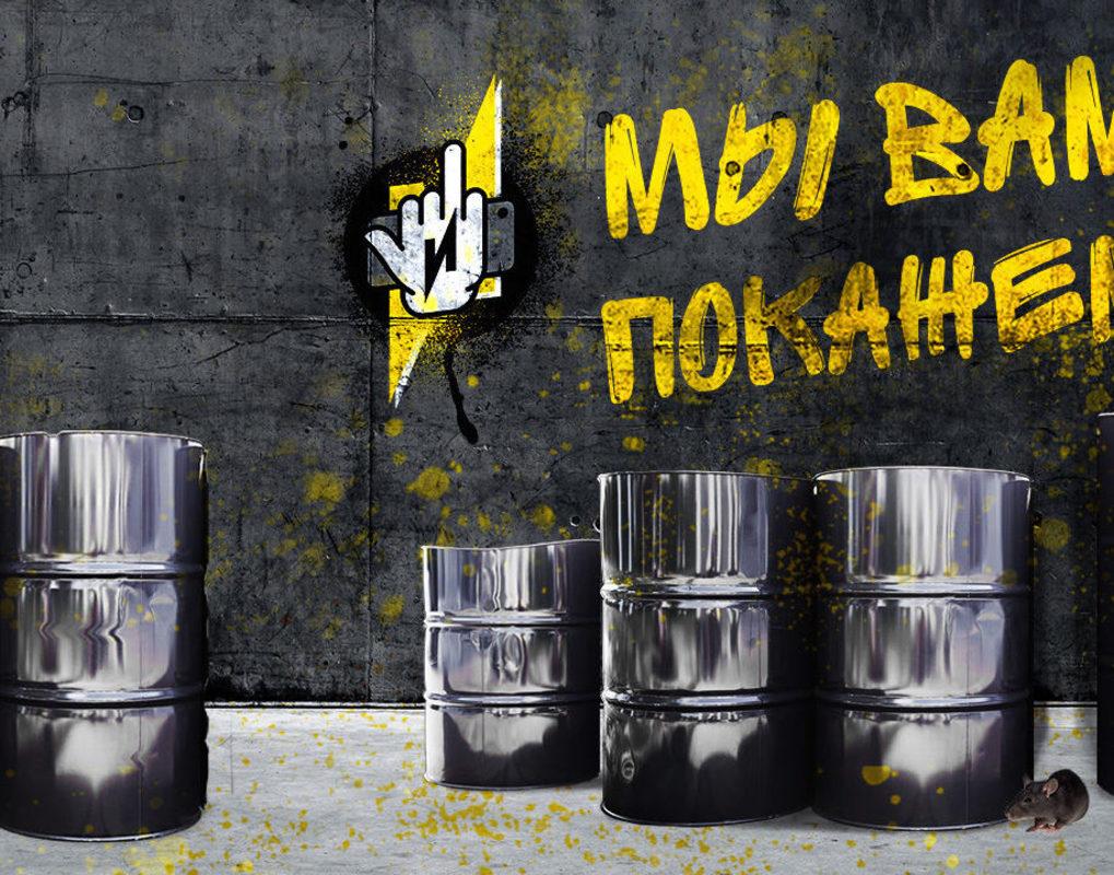 В Красноярске раскрыта схема торговли просроченными продуктами