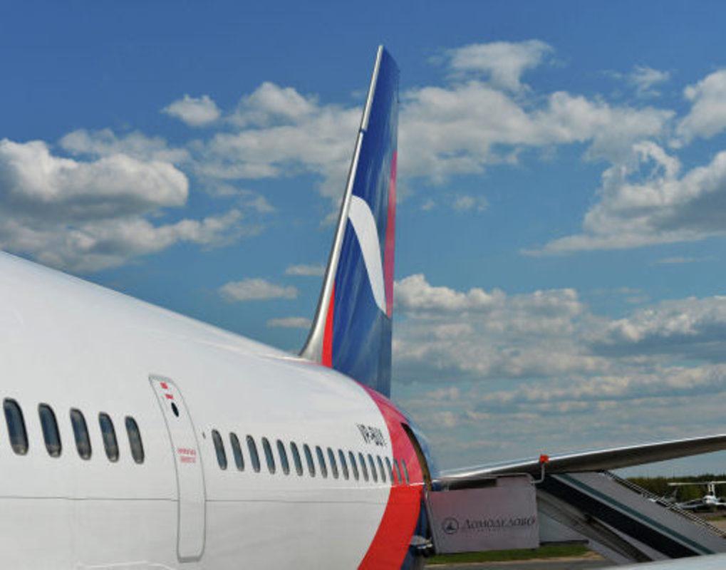 В Китае экстренно сел самолет с туристами из Красноярска