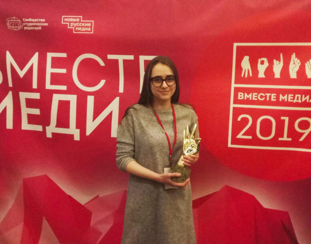 Команда «Радио Сибирь» в Омске стала обладателем премии конкурса«Вместе медиа»