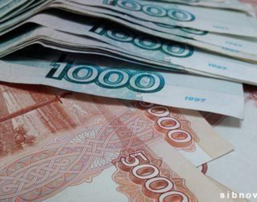 Красноярцы смогут проверить свою финансовую грамотность