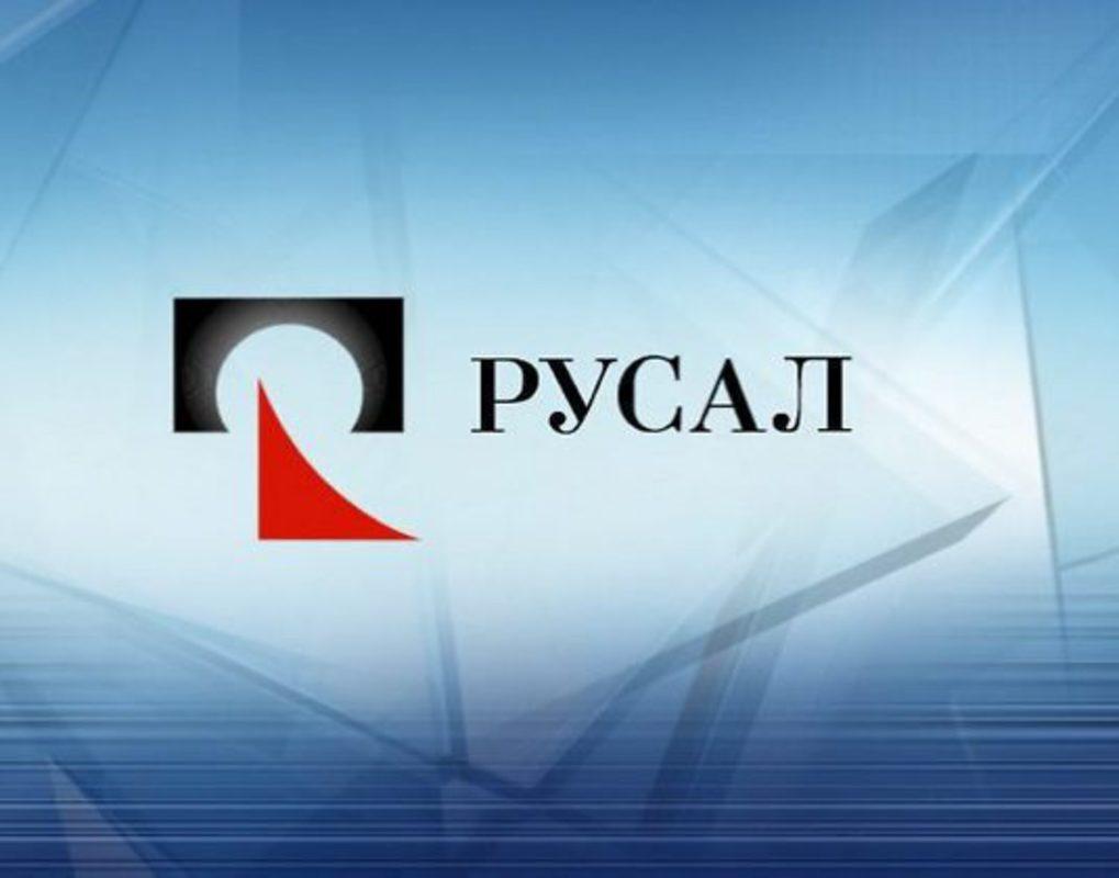 РУСАЛ объявляет результаты первого квартала 2019 года