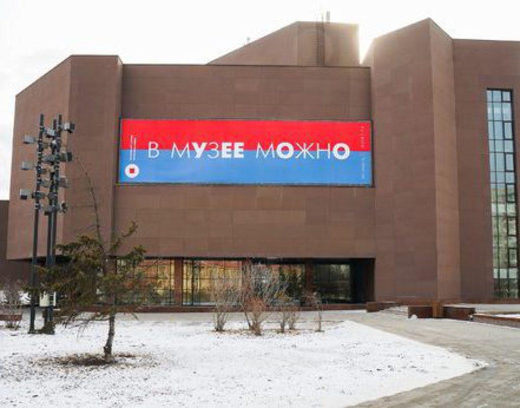 Три краевых музея вошли в топ-10 самых посещаемых в России