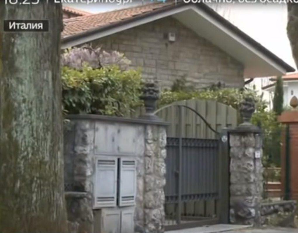 МВД: экс-руководитель «Реставрации» находится под домашним арестом в Италии