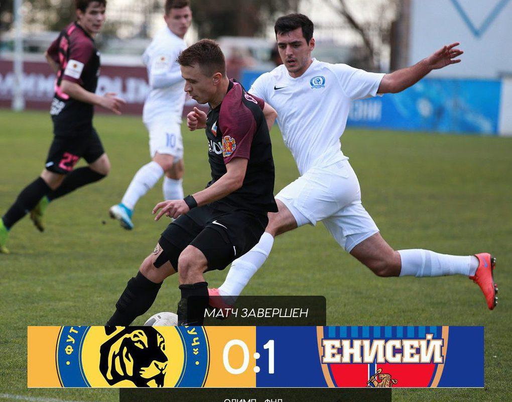 Футбольный «Енисей» обыграл «Луч» на последней минуте
