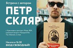 Издательство БОМБОРА на КРЯКК