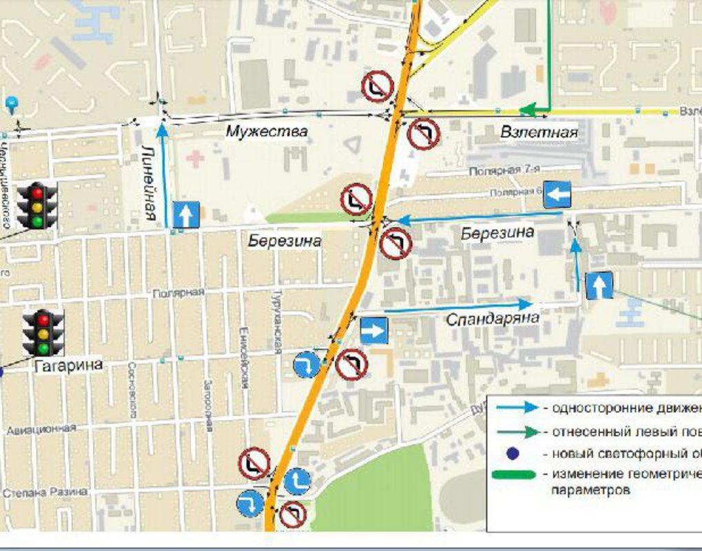 В Красноярске решили избавить от пробок ул. Шахтеров