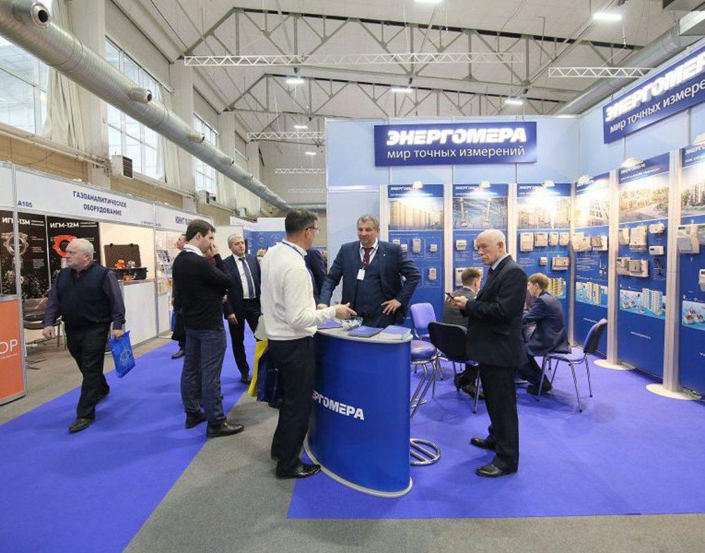 В Красноярске стартовал Сибирский энергетический форум