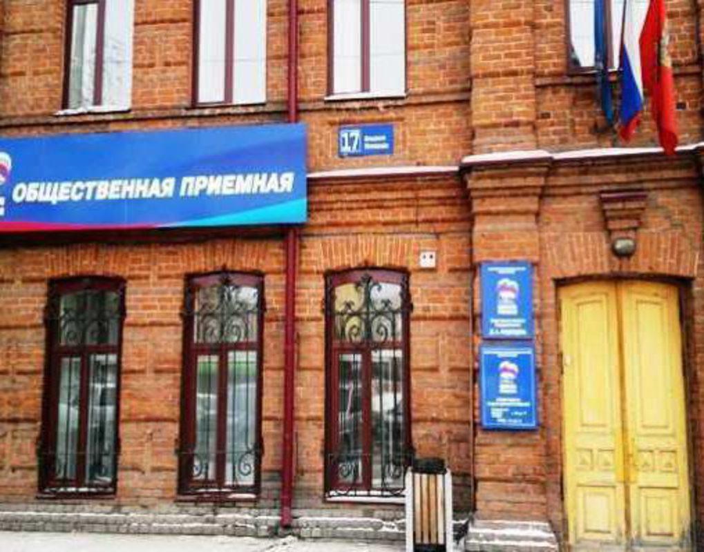 В Красноярском крае стартовала неделя приемов граждан, приуроченная к 18-летию партии