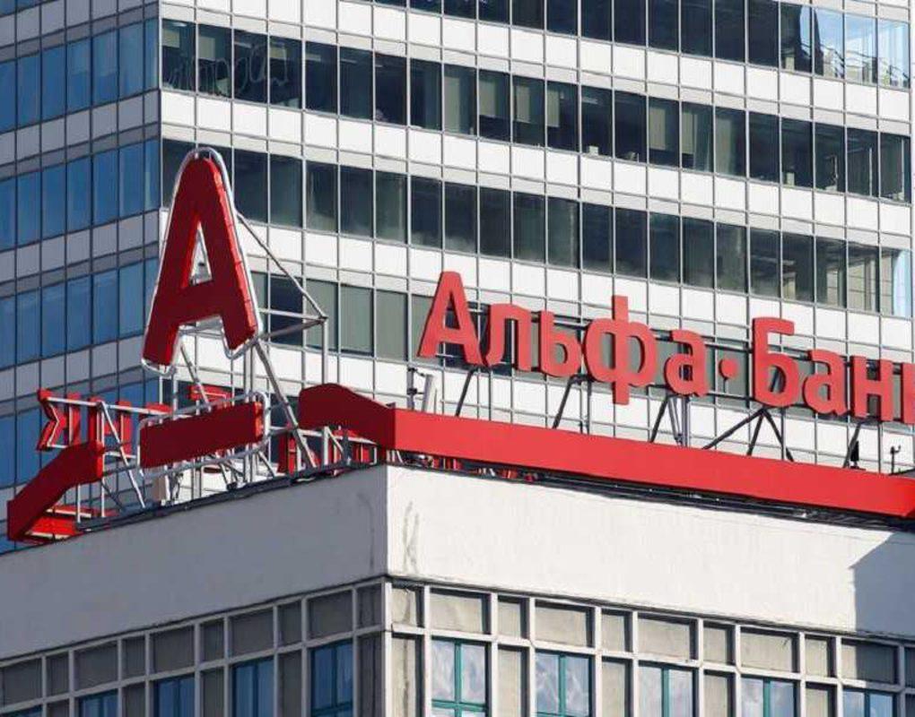 Альфа-Банк признан «Банком года в России» по версии The Banker