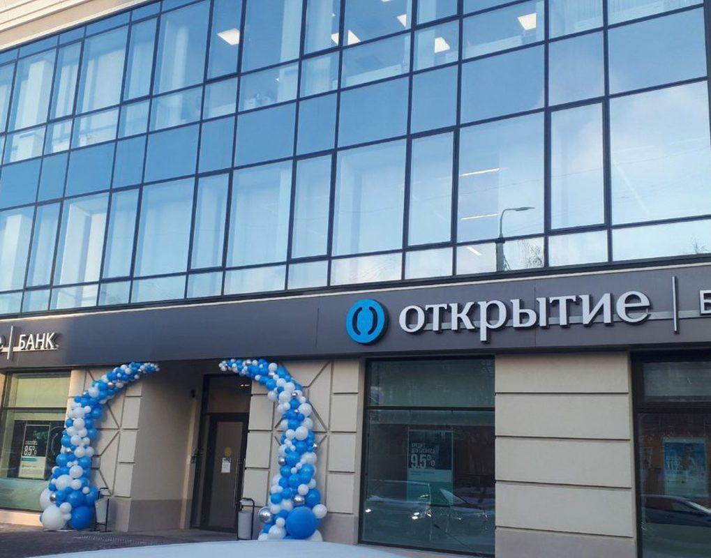 В Красноярске открылся флагманский офис банка «Открытие»