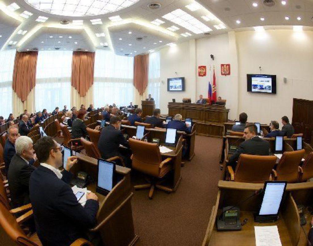 Парламентарии утвердили бюджет Красноярского края на 2020 год