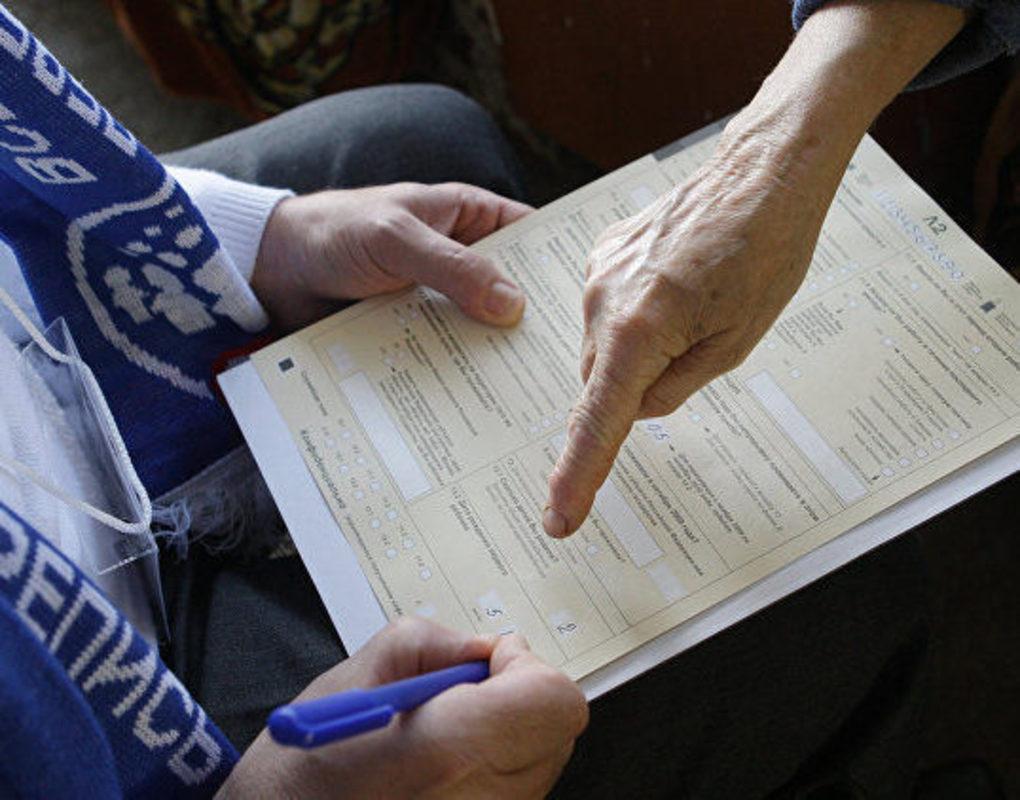 В Красноярске открыт набор желающих поработать на Всероссийской переписи населения
