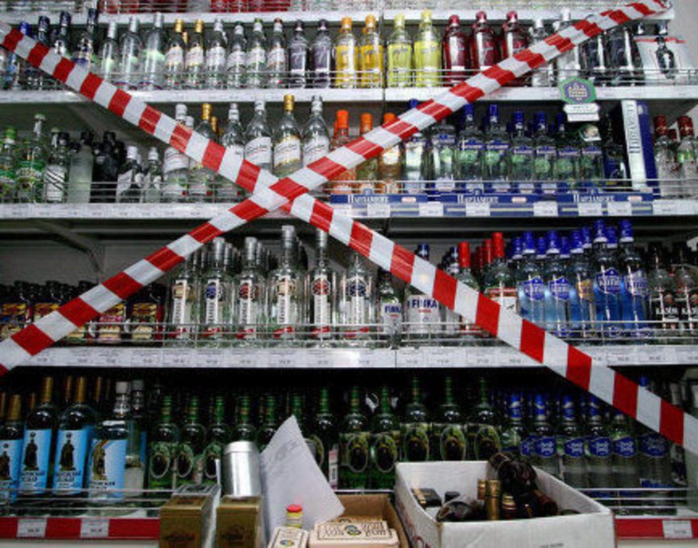 литров алкоголя изъяли из магазинов после жалоб красноярцев в мессенджерах