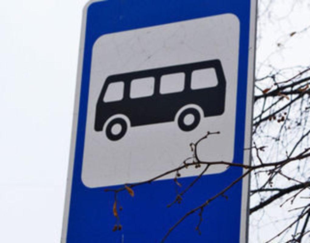 Из маршрутов красноярских автобусов исключат еще одну остановку