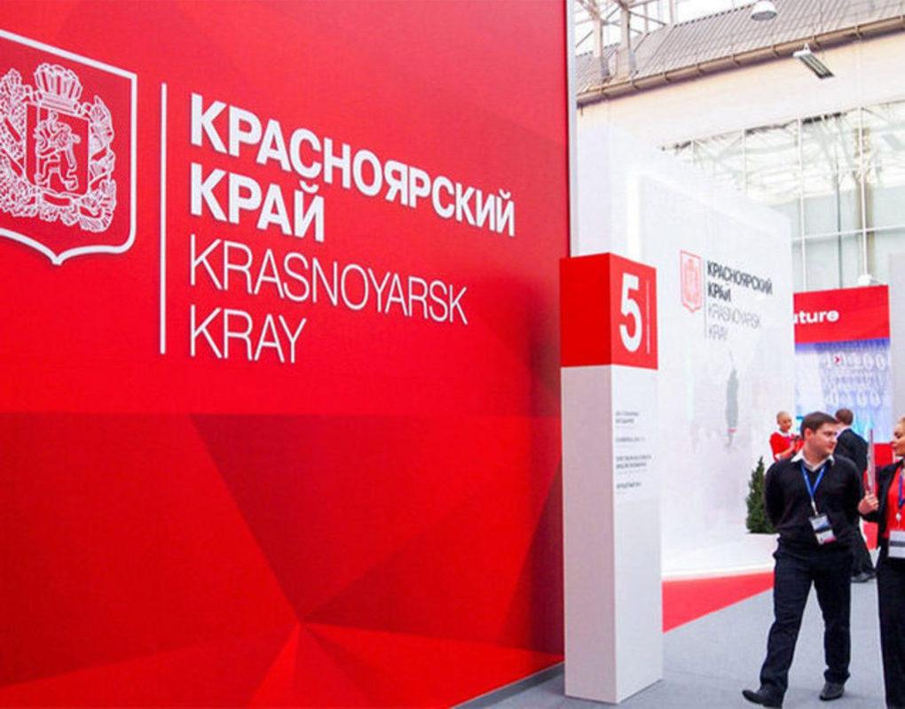 Красноярский край выбился в тройку лидеров по социально-экономическому росту